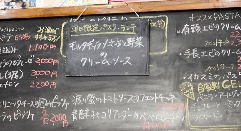 f:id:takajun7777:20181214164927j:image