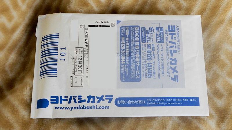 f:id:takajun7777:20181229171815j:image