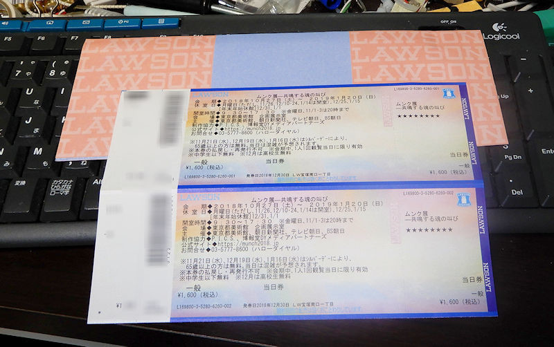 f:id:takajun7777:20181230190829j:image