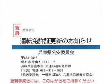 f:id:takajun7777:20190111161121j:image