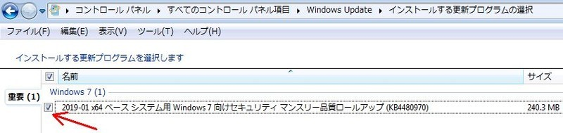 f:id:takajun7777:20190111215601j:image