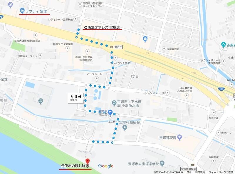 f:id:takajun7777:20190111215616j:image