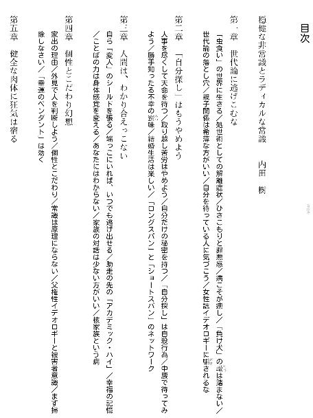 f:id:takajun7777:20190121203318p:image:w350