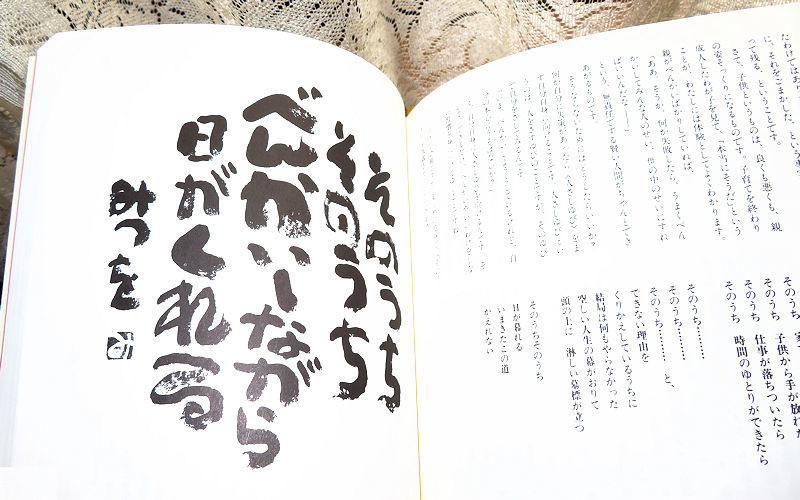 f:id:takajun7777:20190125192732j:image