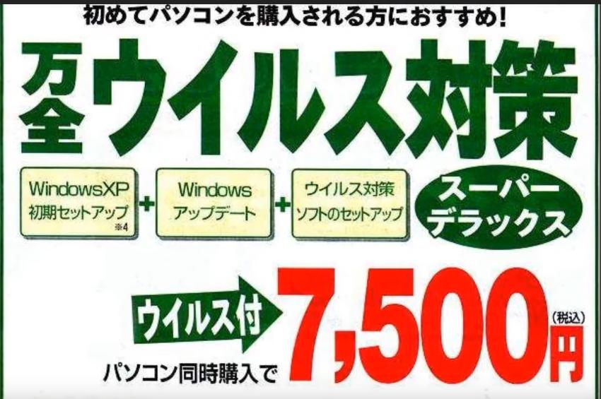 f:id:takajun7777:20190202210607p:plain