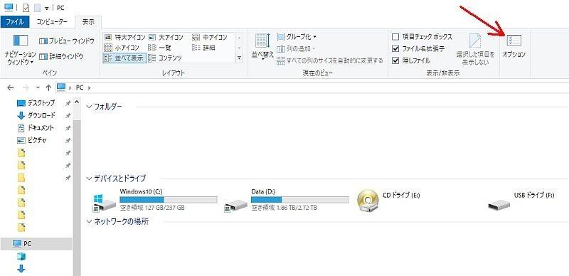f:id:takajun7777:20190206195759j:plain