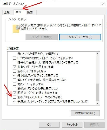 f:id:takajun7777:20190206195800j:plain