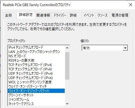 f:id:takajun7777:20190215190230j:plain