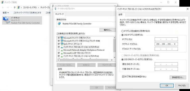 f:id:takajun7777:20190215190232j:plain