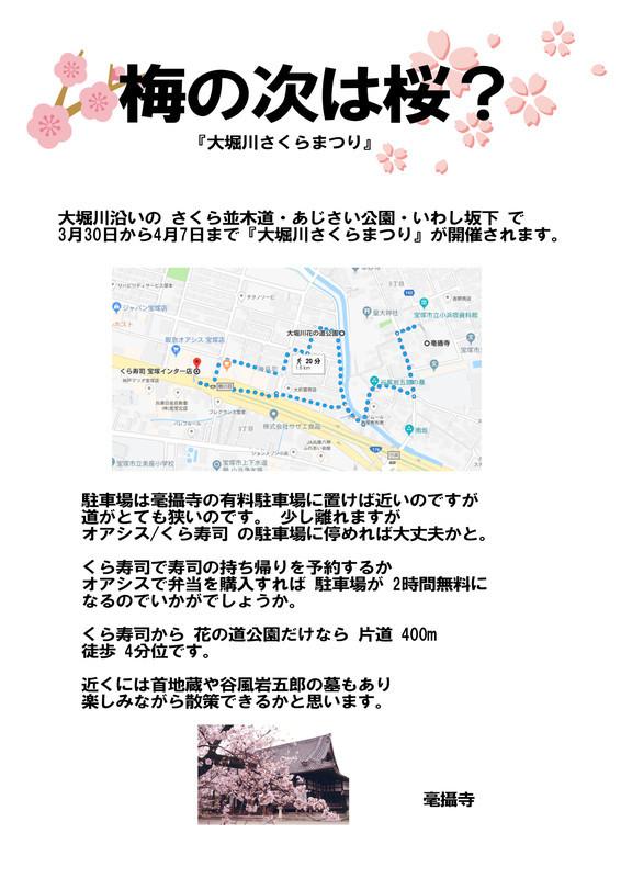 f:id:takajun7777:20190311224755j:plain