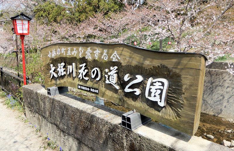 f:id:takajun7777:20190401152116j:plain