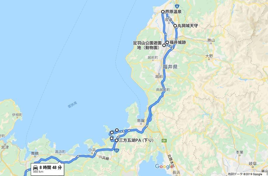 f:id:takajun7777:20190411164643j:plain