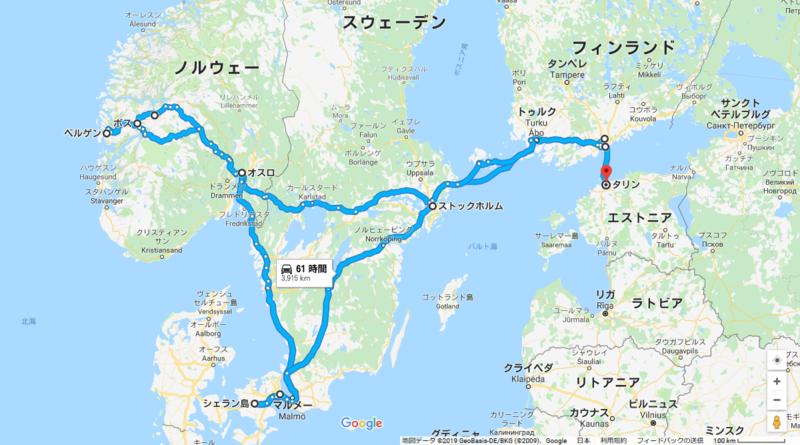 f:id:takajun7777:20190515180418p:plain
