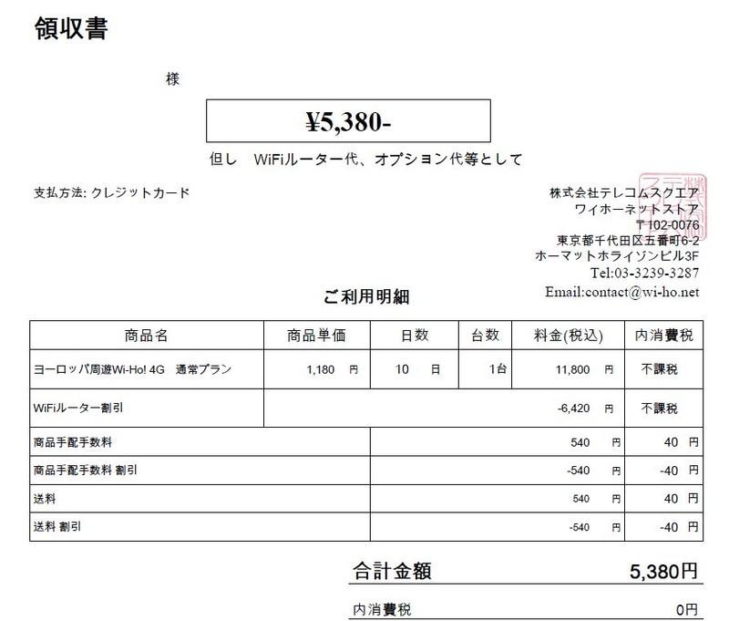 f:id:takajun7777:20190515180421j:plain