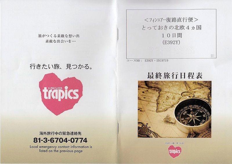 f:id:takajun7777:20190520002155j:plain