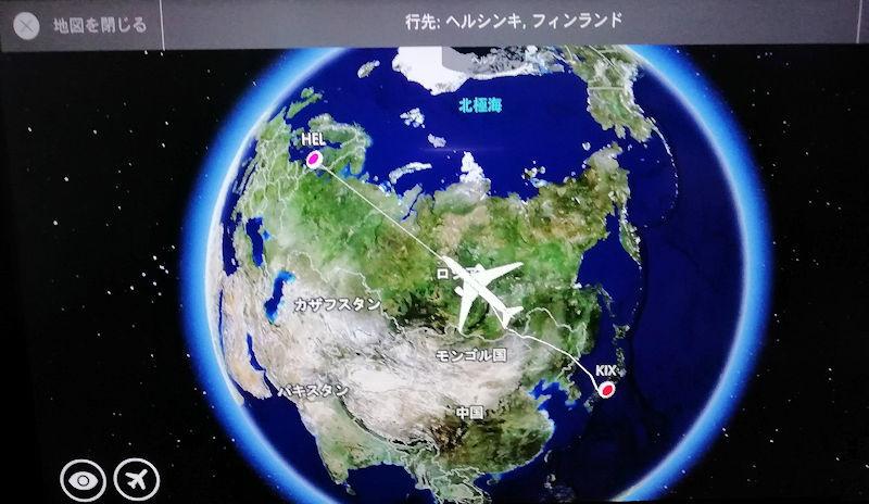 f:id:takajun7777:20190612170931j:plain