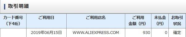 f:id:takajun7777:20190627174857j:plain