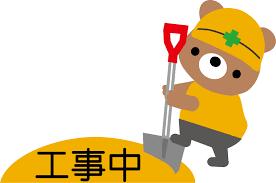 f:id:takajun7777:20190628133745p:plain