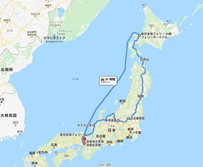 f:id:takajun7777:20191124201150j:plain