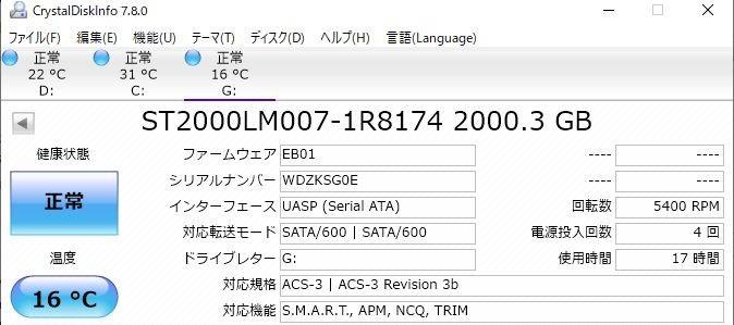 f:id:takajun7777:20191203144233j:plain