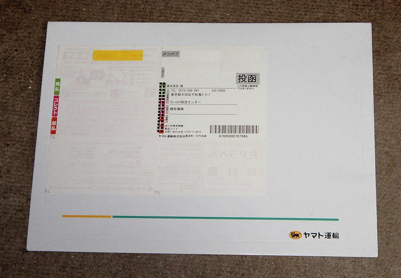 f:id:takajun7777:20200118161638j:plain