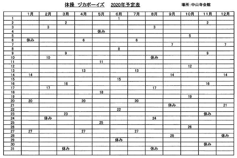 f:id:takajun7777:20200120151222j:plain
