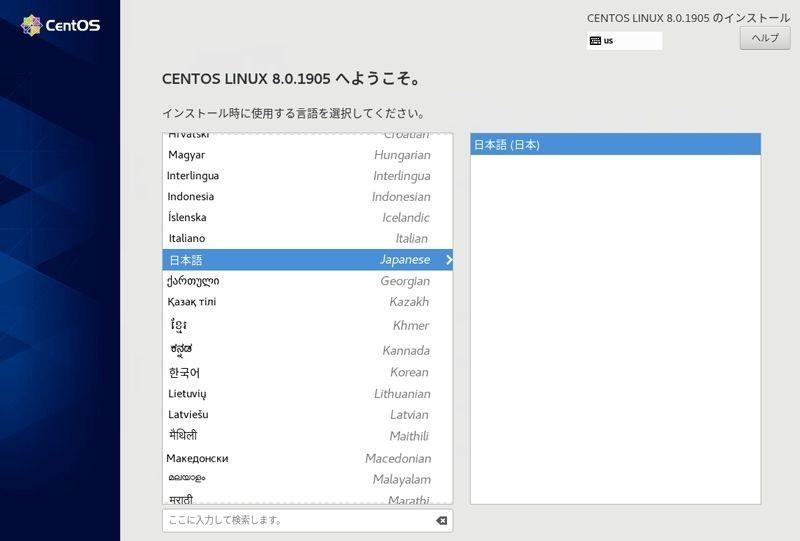 f:id:takajun7777:20200121165810j:plain