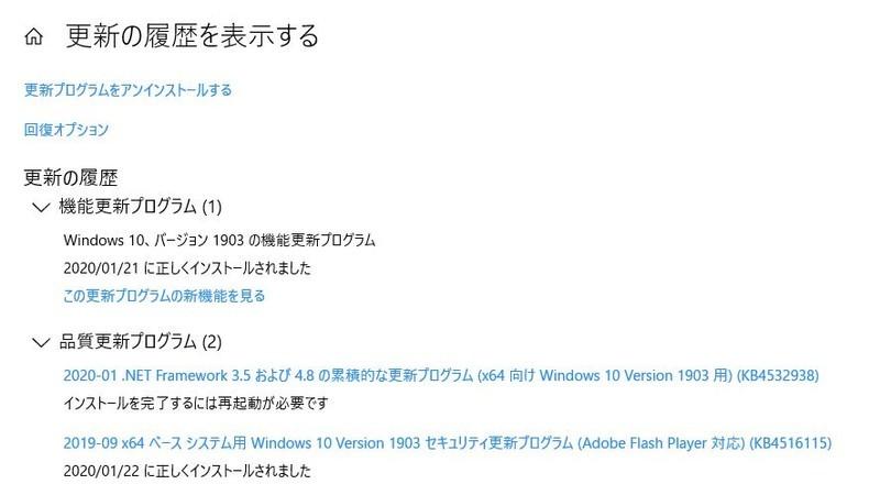 f:id:takajun7777:20200122210604j:plain