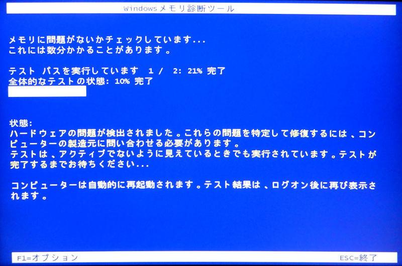 f:id:takajun7777:20200122212201j:plain