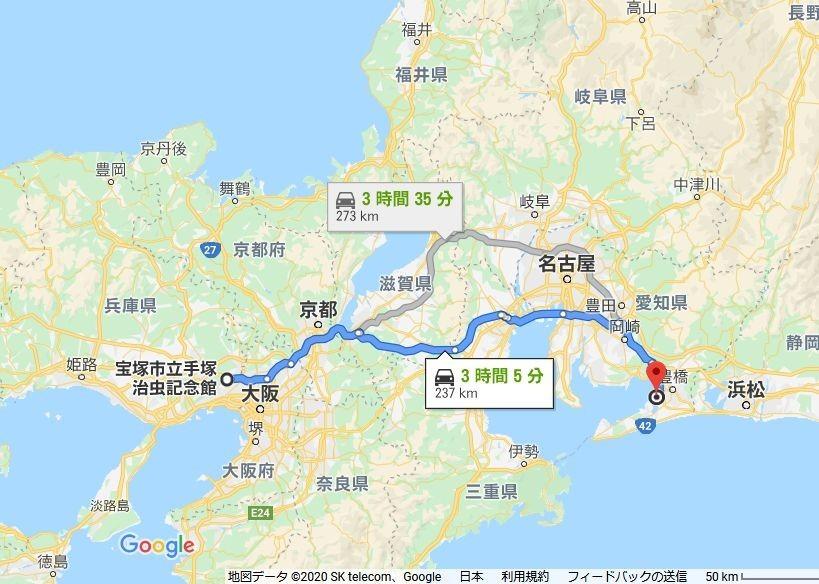 f:id:takajun7777:20200124135937j:plain