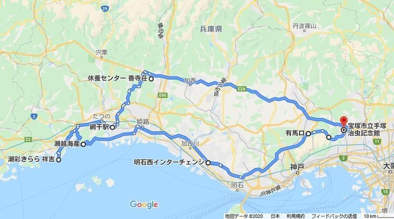 f:id:takajun7777:20200201160152j:plain