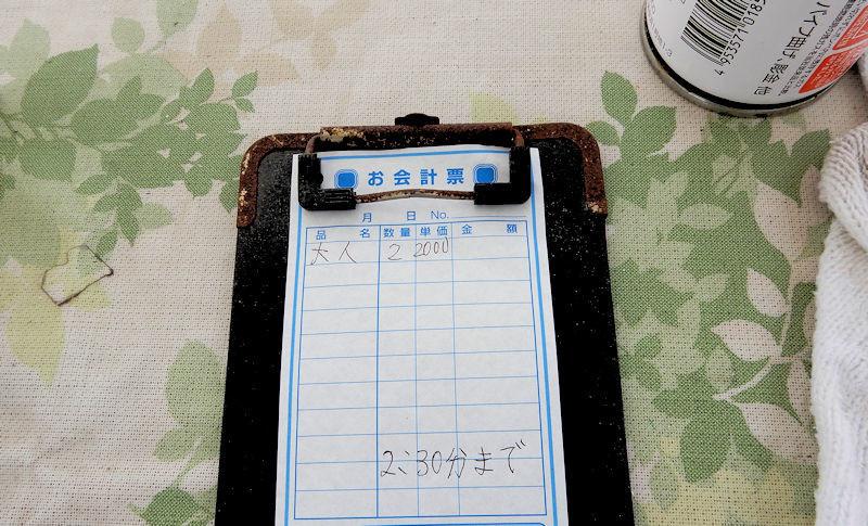 f:id:takajun7777:20200201160259j:plain