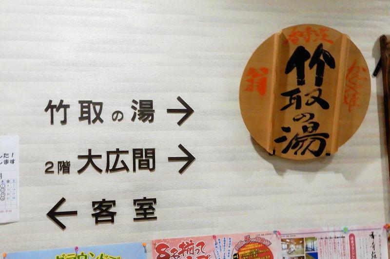 f:id:takajun7777:20200201160310j:plain