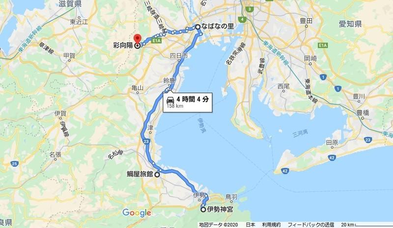 f:id:takajun7777:20200215153647j:plain
