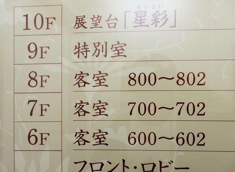 f:id:takajun7777:20200216084935j:plain