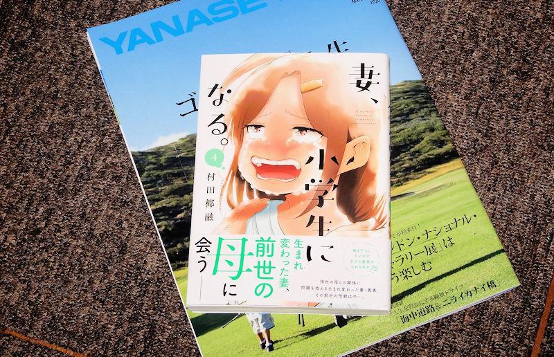 f:id:takajun7777:20200306195333j:plain