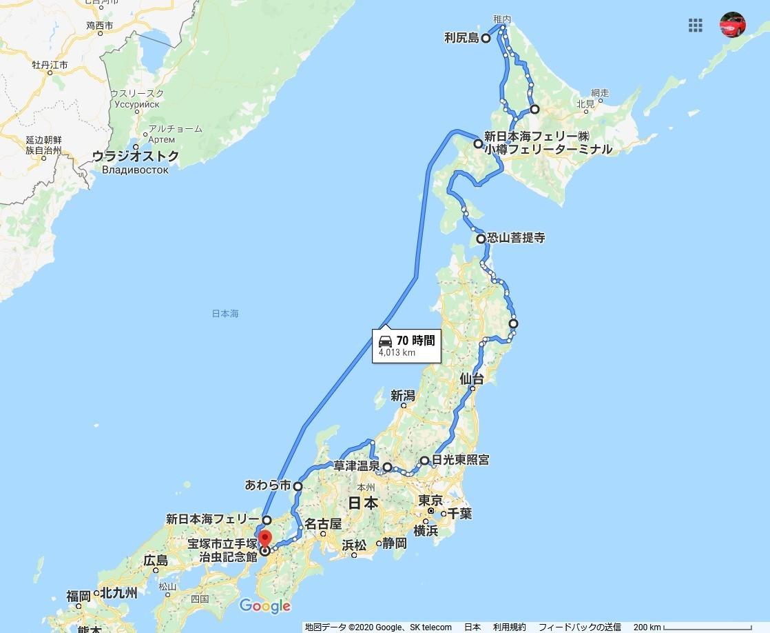 f:id:takajun7777:20200307183200j:plain