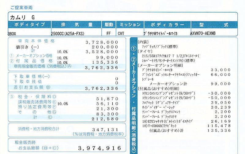 f:id:takajun7777:20200623134914j:plain