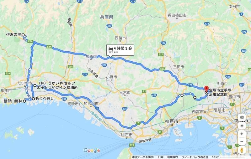 f:id:takajun7777:20200627152208j:plain