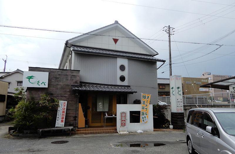 f:id:takajun7777:20200627152219j:plain