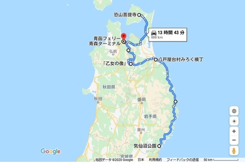 f:id:takajun7777:20200703134928j:plain