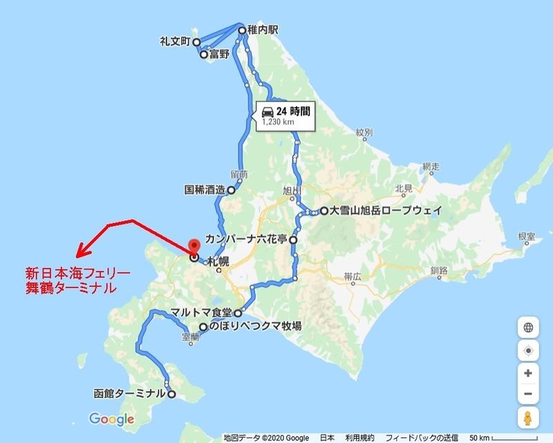 f:id:takajun7777:20200703134934j:plain