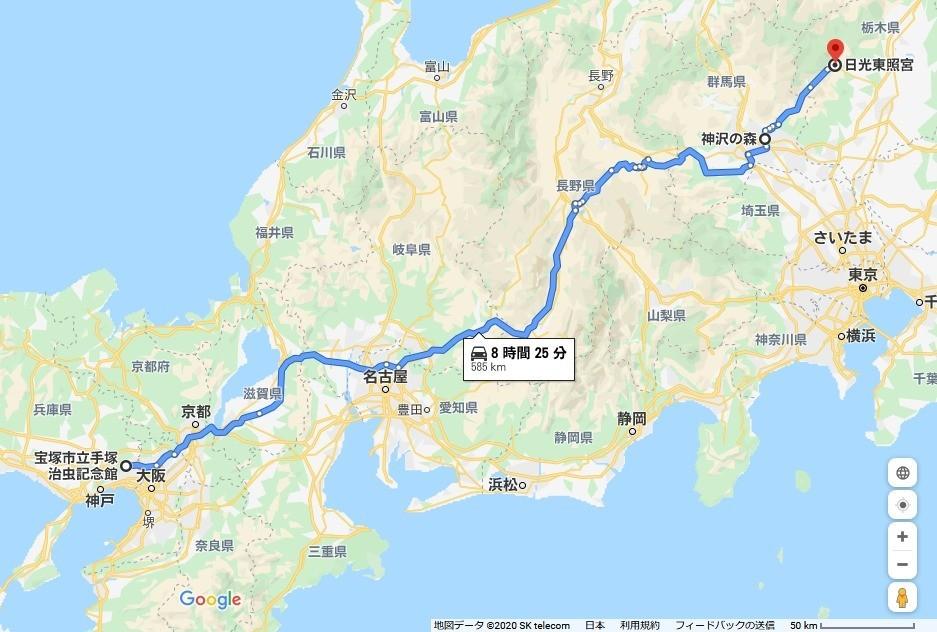 f:id:takajun7777:20200703204646j:plain