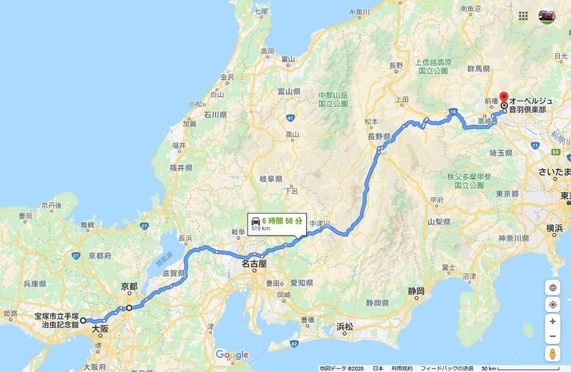 f:id:takajun7777:20200729144256j:plain