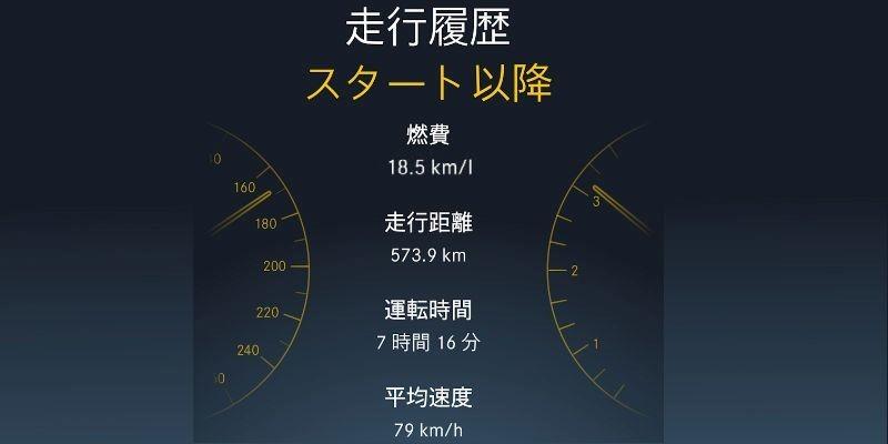 f:id:takajun7777:20200729144505j:plain