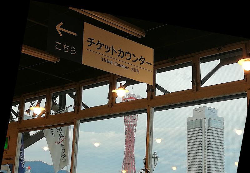 f:id:takajun7777:20200731174544j:plain