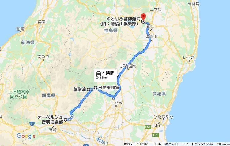 f:id:takajun7777:20200802165116j:plain