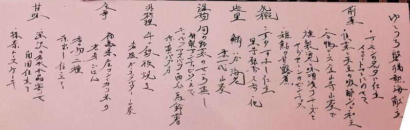 f:id:takajun7777:20200806163401j:plain