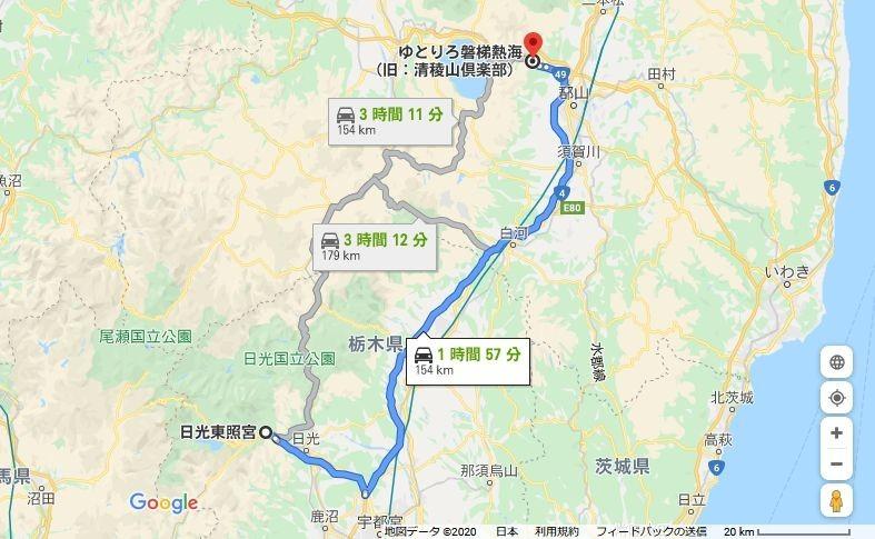 f:id:takajun7777:20200806165939j:plain