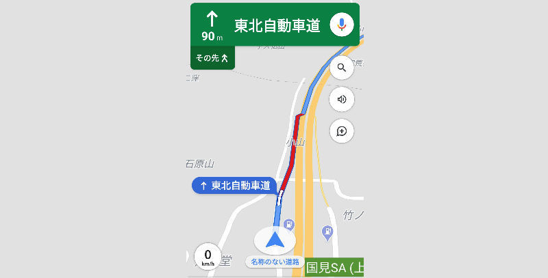 f:id:takajun7777:20200806221011j:plain